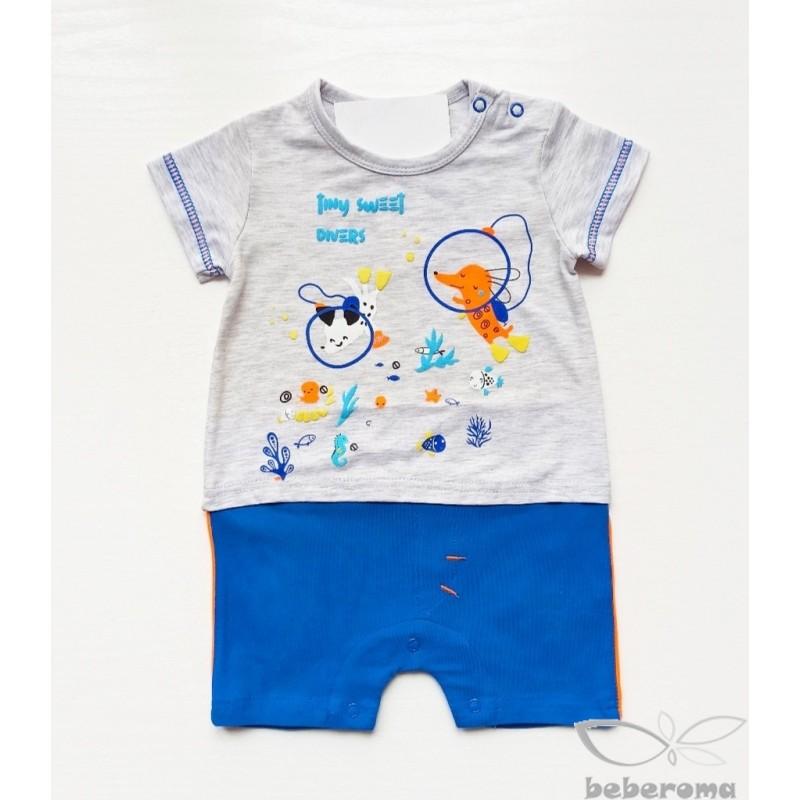 - Erkek Bebek Tulum 2855-005 1